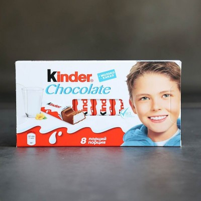 Kinder Chocolate 100 гр.