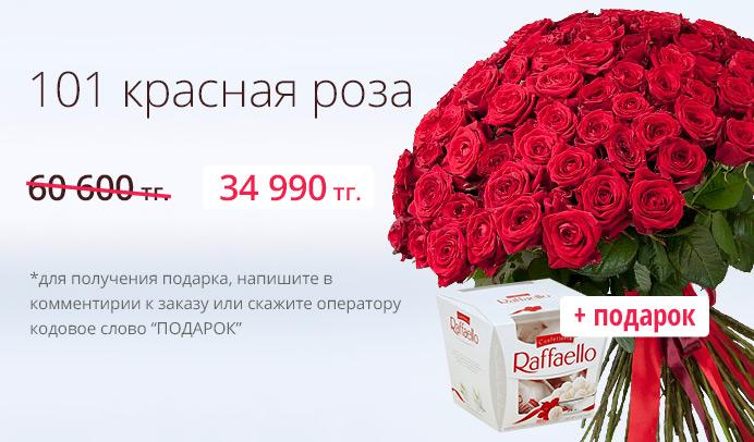 Заказ цветов через инет питер нагатинская подарок букет